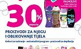 Kozmo srijeda -30% proizvodi za njegu tijela