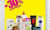 Bipa vikend akcija -30% proizvodi za depilaciju i njegu tijela