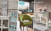 Lesnina katalog Svijet trendova 2017