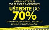 JYSK katalog Finalna rasprodaja do 23.8.