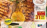 Metro katalog prehrana do 20.9.