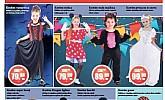 KTC katalog Karneval, tekstil, poljoljekarne