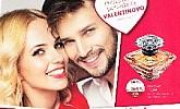 Muller katalog Valentinovo 2018