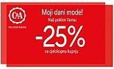 C&A akcija -25% popusta na sve Dani mode