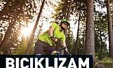Intersport katalog Biciklizam Proljeće ljeto 2018