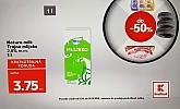 Kaufland akcija za početak tjedna do 14.11.