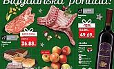 Kaufland vikend akcija do 24.12.
