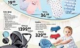 KTC katalog Igračke i tekstil do 27.3.
