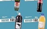 Pevec katalog prehrana ožujak 2019