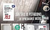 Pevec katalog Opremanje travanj 2019