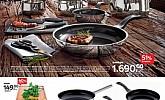 Lesnina katalog WMF kvaliteta u kuhinji