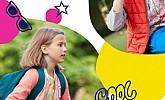 Kaufland katalog Hip&Hopps Cool moda za djevojčice i dječake