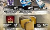 Metro katalog Sirevi