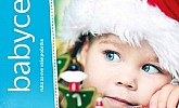 Baby Center katalog Igračke Božić 2019