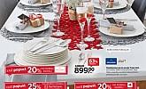 Lesnina katalog Festival brendova do 17.12.