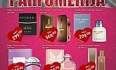 KTC katalog Parfumerija veljača 2020