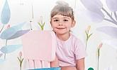Baby Center katalog Proljeće 2020