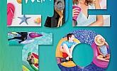 Plodine katalog Volim ljeto 2020