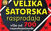 Lidl katalog Šatorska rasprodaja Zagreb Donje Svetice