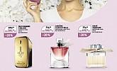 Muller katalog Parfumerija do 17.6.