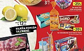 Konzum vikend akcija do 23.8.