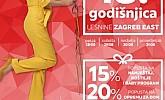 Lesnina katalog 18. godišnjica Zagreb do 31.8.