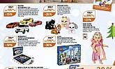 Muller katalog igračke do 16.12.