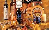 Tommy katalog Vina i delicije 2020
