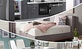 Lesnina katalog Svijet apartmana 2021