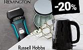 Emmezeta webshop akcija 20% na Russell Hobbs i Remington