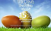 Lesnina webshop akcija za Uskrs 15% na sve