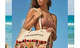 Calzedonia webshop akcija Besplatna torba za plažu