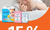 Muller akcija -15% sve za bebe
