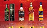 Konzum katalog Akcija na škotski viski