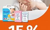 Muller akcija -15% sve za bebe lipanj