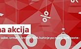 Lesnina webshop akcija tjedna do 12.07.