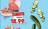 Kaufland vikend akcija do 18.7.