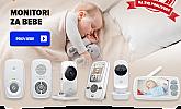 Links webshop akcija Igračke i baby monitori