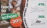 Deichmann katalog Back to school 2021