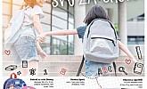 Spar katalog Sve za školu 2021