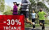 Intersport webshop akcija 30% na proizvode za trčanje