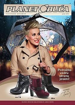 Planet obuća katalog jesen 2015