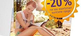 DM akcija 20% popusta proizvodi za sunčanje