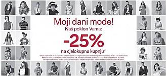 C&A akcija Dani mode -25% popusta na sve