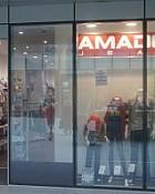 """Novootvorena  trgovina  """"Amadeus  Jeans """"  u City Galleriji!"""