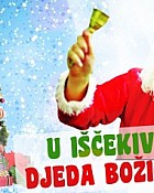 """15. prosinca 2012. 16:30 h ''U iščekivanju Djeda Božićnjaka"""""""