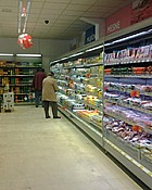 Otvoren renovirani supermarket Tommy u Zadru