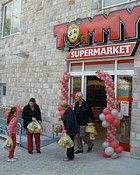 Novi supermarket u Arbaniji