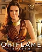 Oriflame katalog 12 do 02.09.2012
