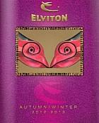 Planet obuća katalog jesen/zima